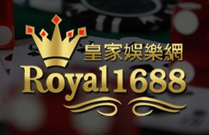 ทางเข้า Royal1688 เว็บไซต์บริการคาสิโนออนไลน์ตลอด 24 ชม.