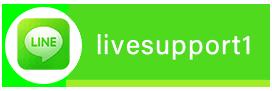Line ID ของ Gclub support ติดต่อสอบถามและสมัครสมาชิกจีคลับได้ตลอด 24 ชม.
